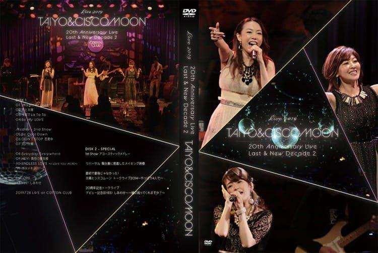 taiyo_20200225_07.jpg