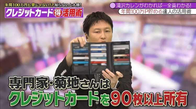 takizawakaren2_20200722_01.jpg