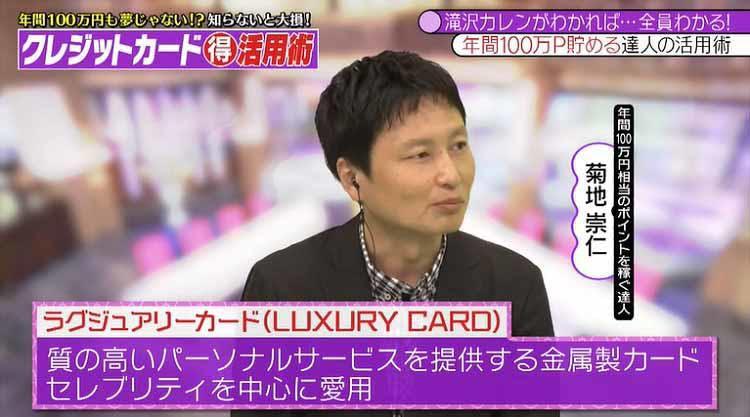 takizawakaren2_20200722_02.jpg