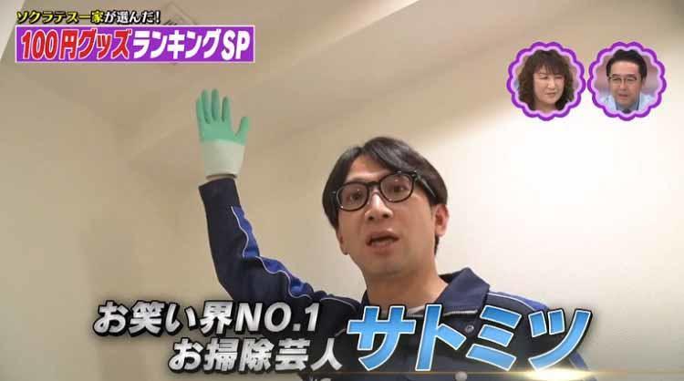 takizawakaren2_20200902_01.jpg