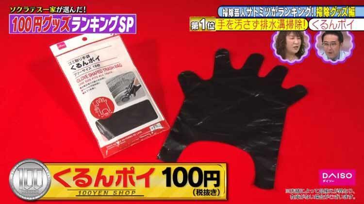 takizawakaren2_20200902_06.jpg