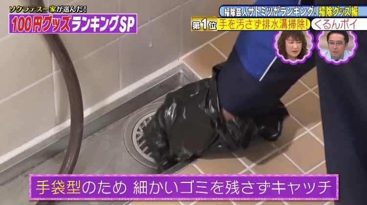 takizawakaren2_20200902_07.jpg