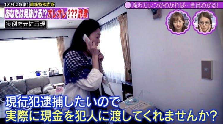 takizawakaren_20191204_03.jpg