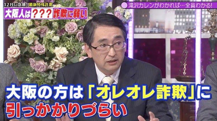 takizawakaren_20191204_04.jpg