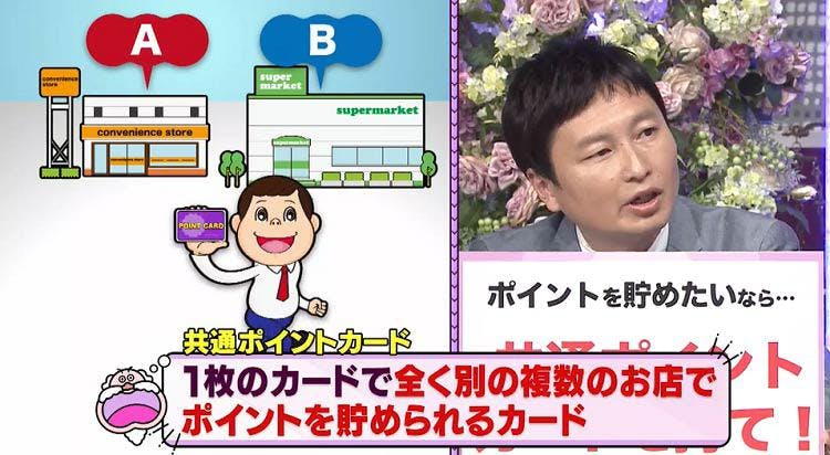takizawakaren_202000325_01.jpg