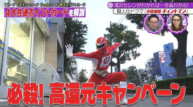 takizawakaren_202000325_06.jpg
