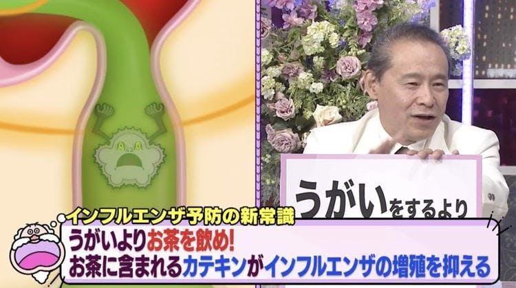 takizawakaren_20200108_02.jpg