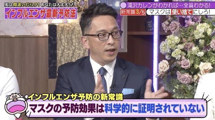 takizawakaren_20200108_05.jpg