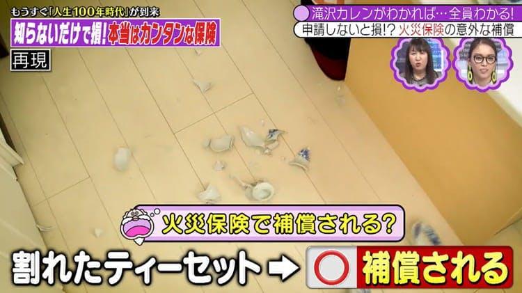 takizawakaren_20200304_02.jpg