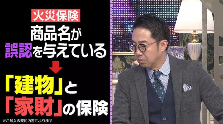 takizawakaren_20200304_03.jpg
