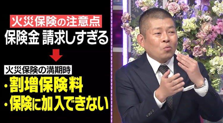 takizawakaren_20200304_04.jpg