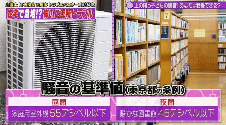takizawakaren_20200414_04.jpg