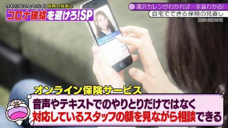 takizawakaren_20200429_02.jpg