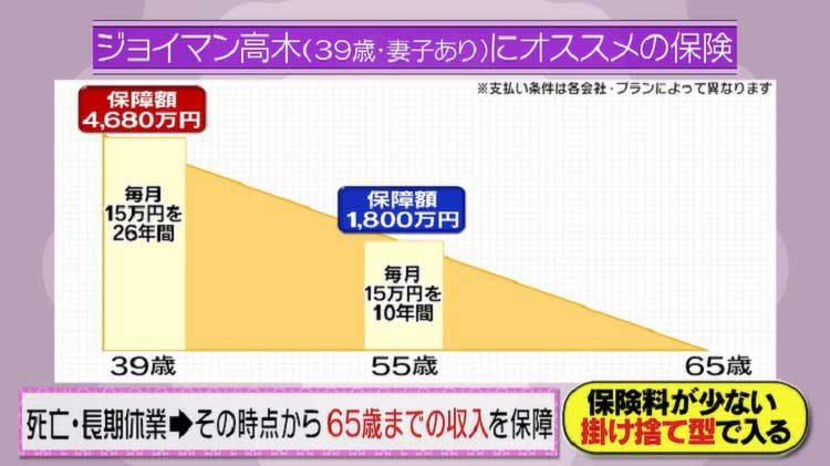 takizawakaren_20200429_05.jpg
