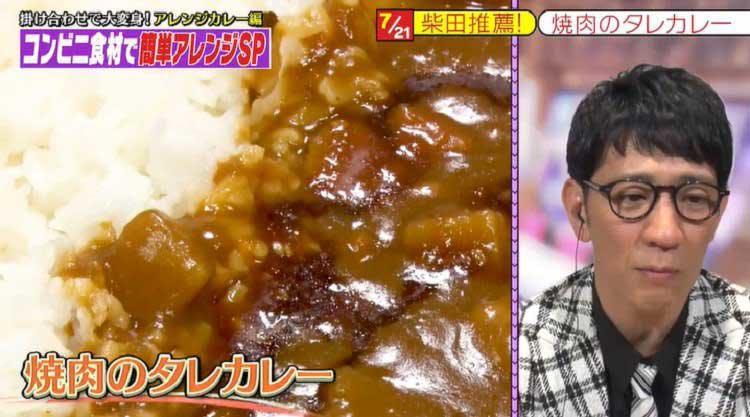 takizawakaren_20200603_01.jpg