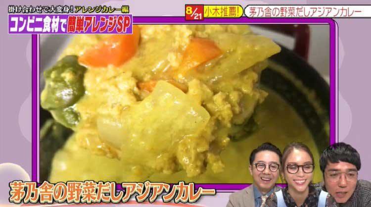 takizawakaren_20200603_02.jpg