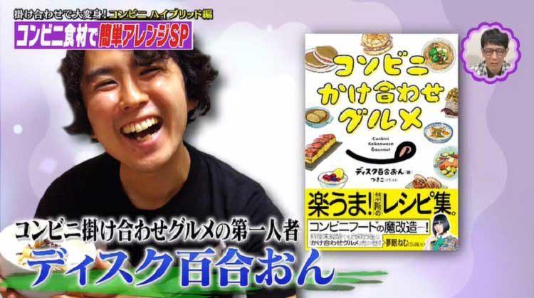 takizawakaren_20200603_03.jpg