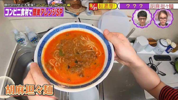 takizawakaren_20200603_04.jpg