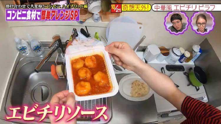 takizawakaren_20200603_06.jpg