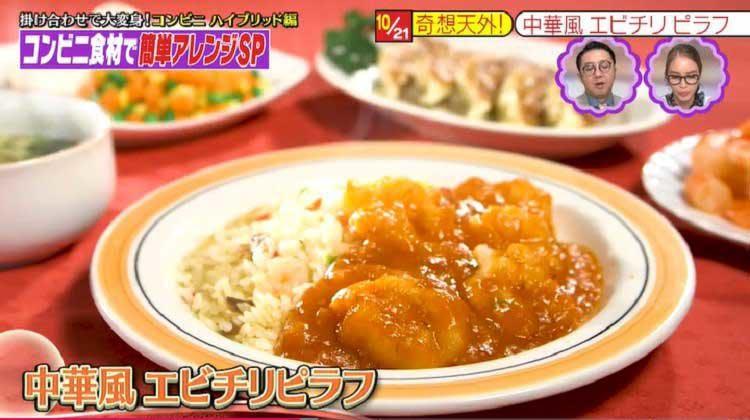 takizawakaren_20200603_07.jpg