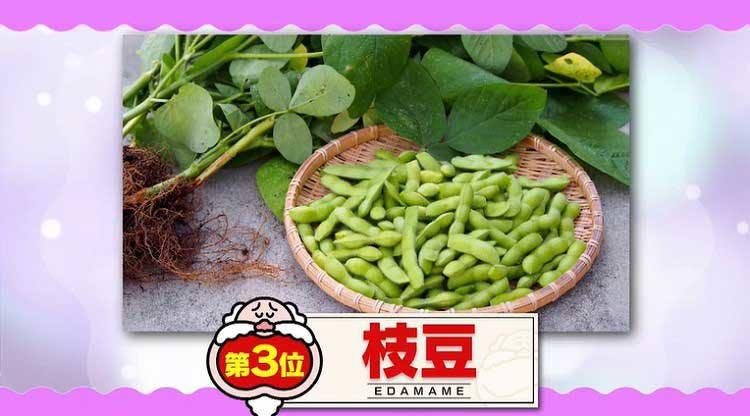takizawakaren_20200609_01.jpg