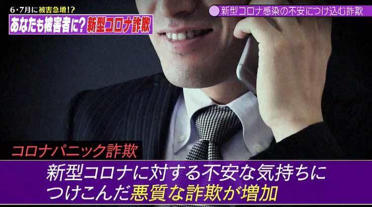 takizawakaren_20200624_01.jpg