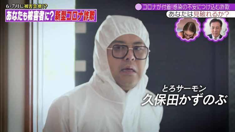 takizawakaren_20200624_03.jpg