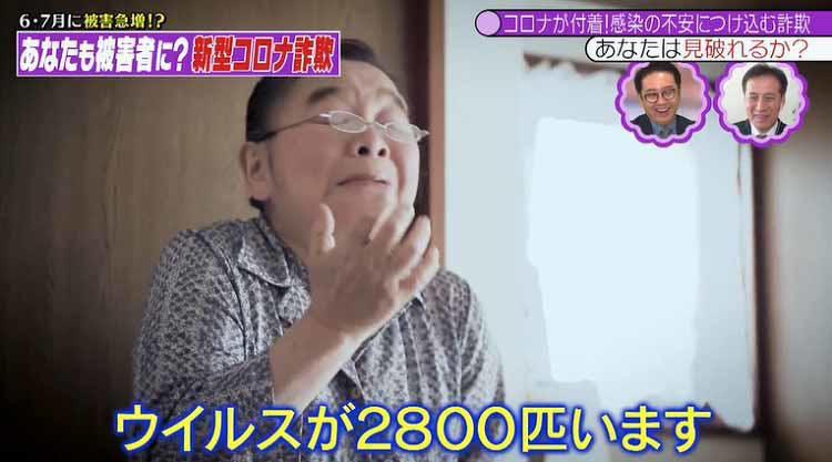 takizawakaren_20200624_05.jpg