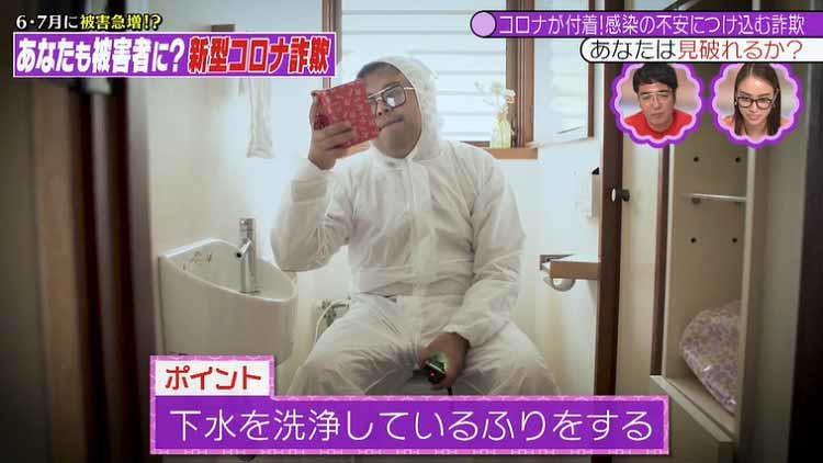 takizawakaren_20200624_06.jpg