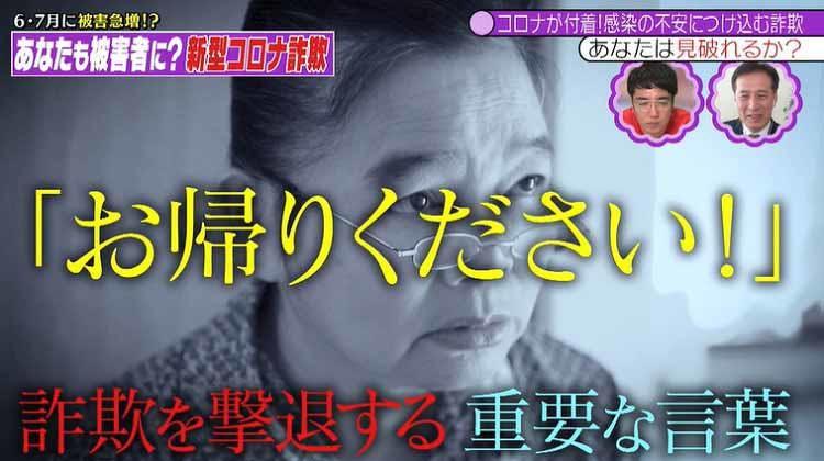 takizawakaren_20200624_07.jpg