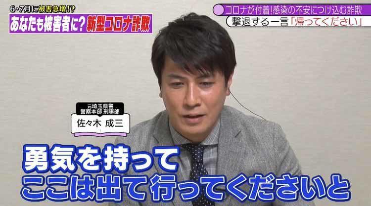 takizawakaren_20200624_08.jpg