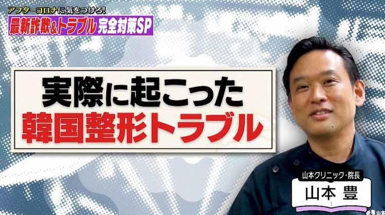 takizawakaren_20200630_01.jpg
