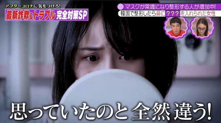 takizawakaren_20200630_04.jpg