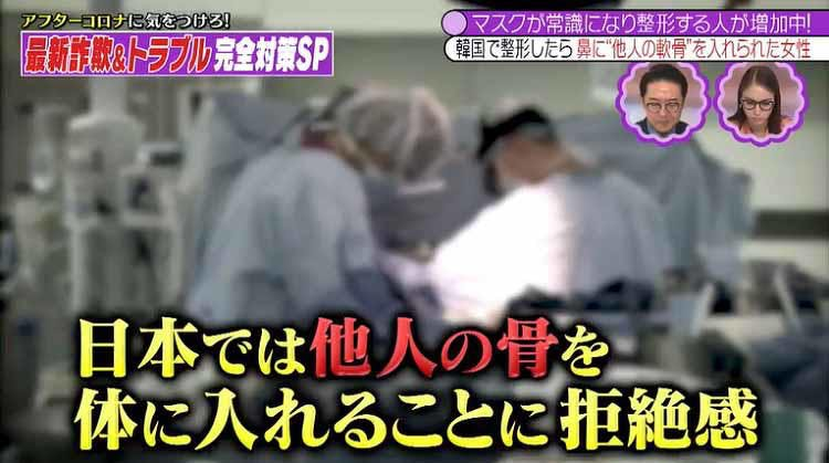 takizawakaren_20200630_06.jpg