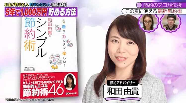 takizawakaren_20200708_01.jpg