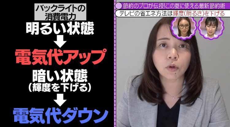 takizawakaren_20200708_02.jpg