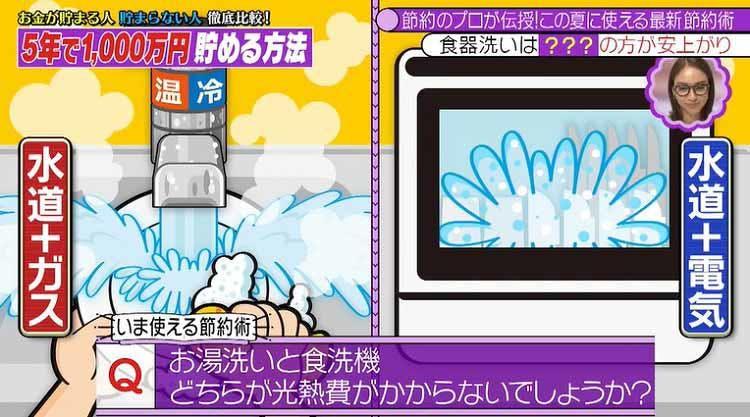 takizawakaren_20200708_04.jpg