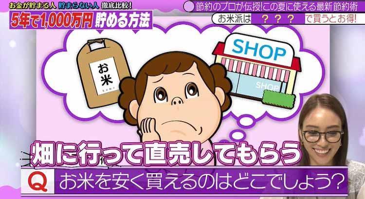 takizawakaren_20200708_06.jpg
