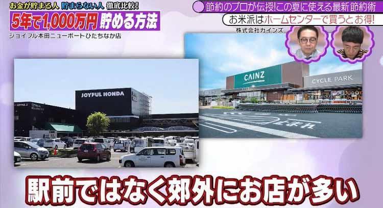 takizawakaren_20200708_07.jpg
