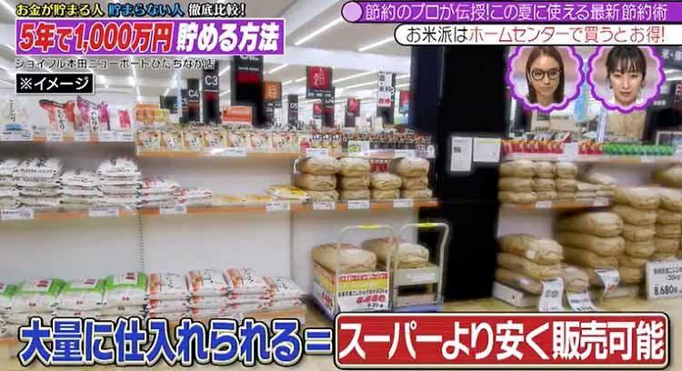 takizawakaren_20200708_08.jpg