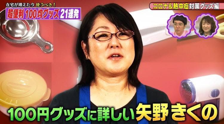 takizawakaren_20200728_01.jpg