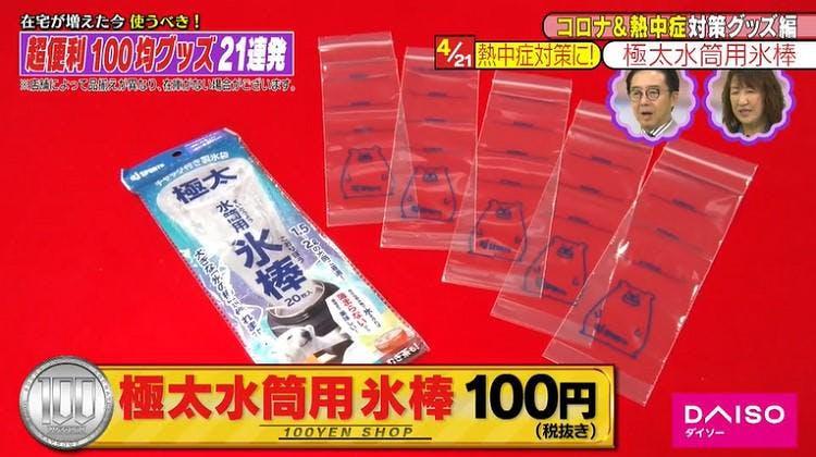 takizawakaren_20200728_06.jpg