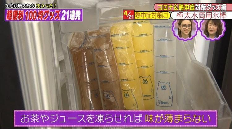 takizawakaren_20200728_07.jpg