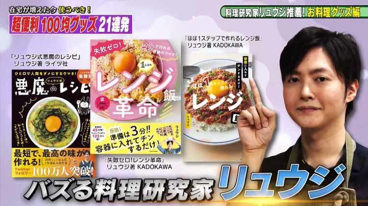takizawakaren_20200729_01.jpg