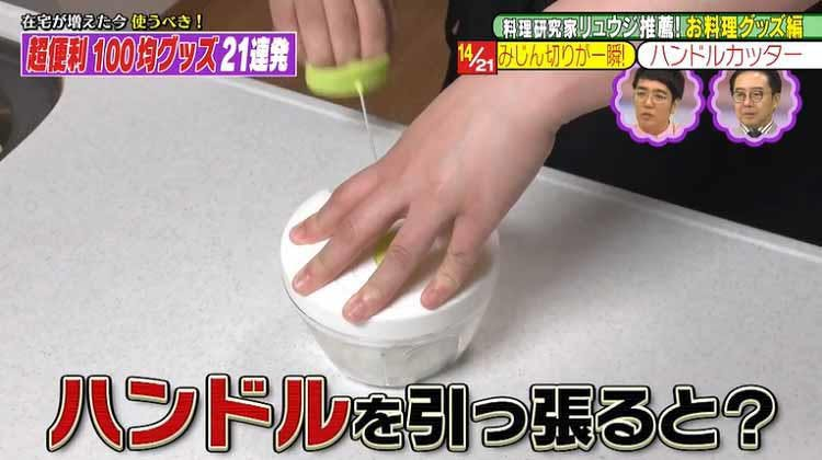 takizawakaren_20200729_03.jpg