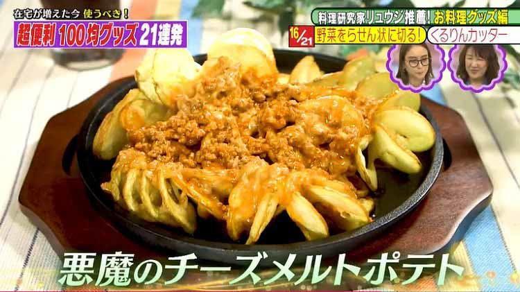 takizawakaren_20200729_08.jpg