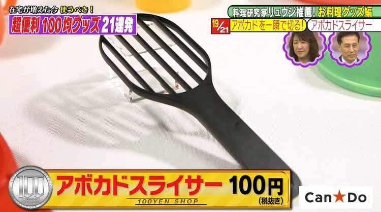 takizawakaren_20200729_09.jpg