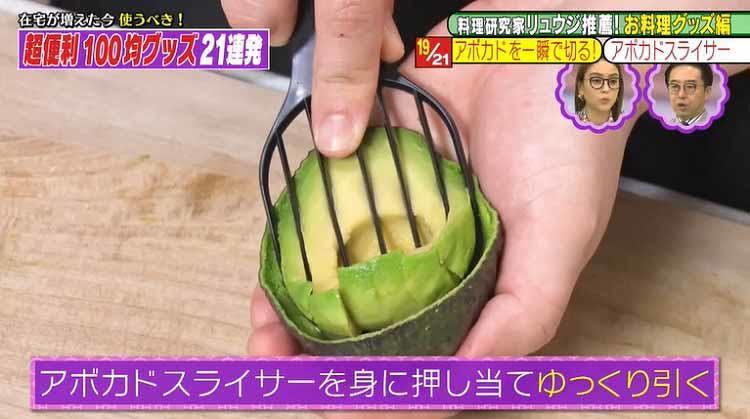 takizawakaren_20200729_10.jpg