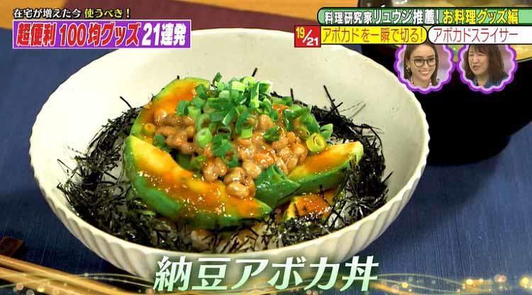 takizawakaren_20200729_11.jpg