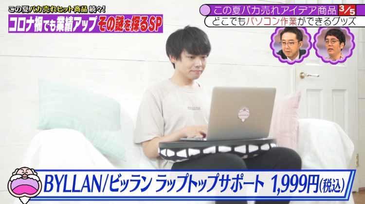 takizawakaren_20200804_05.jpg